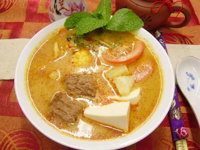 12.Tom Yum Soup