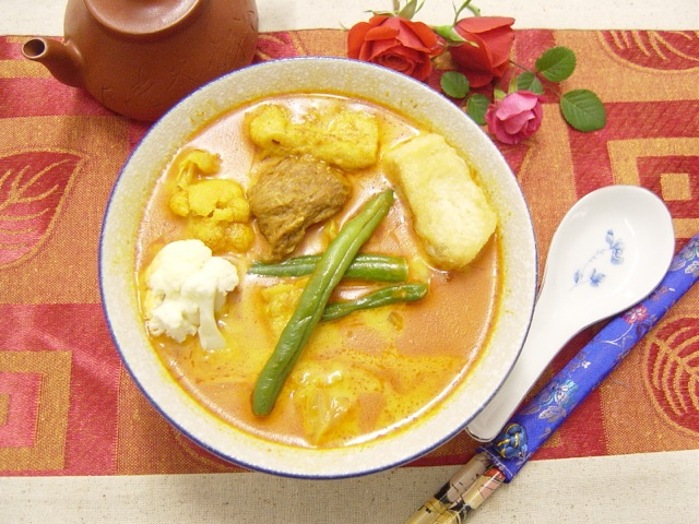 11.Curry Soup